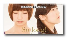 AKB48 So long